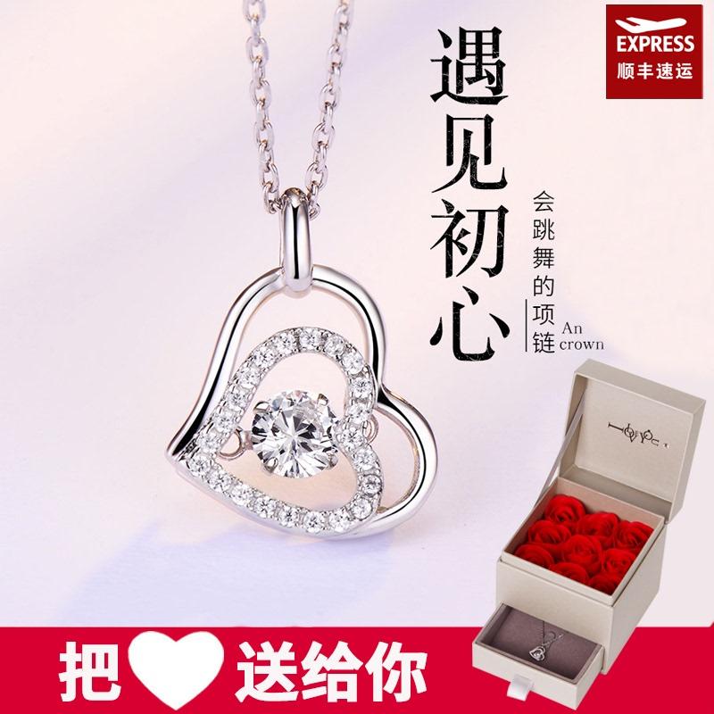 生日礼物女生520情人节送女友女朋友老婆闺蜜创意实用特别小礼品