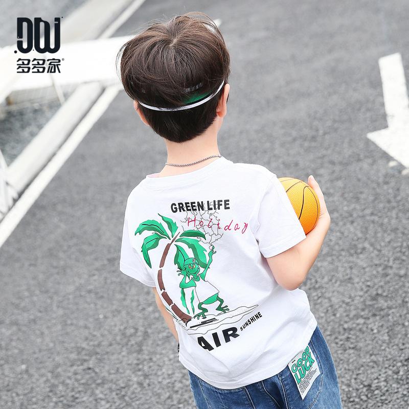 多多家童装男童时尚体恤夏装2018新款潮流上衣中大童纯棉圆领t恤