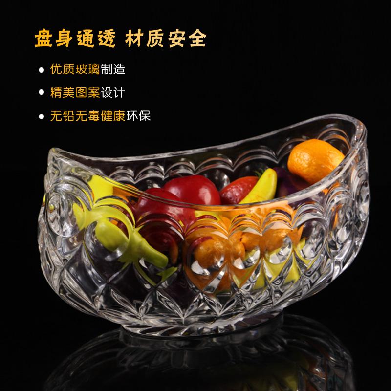 Емкости для фруктов Артикул 536068449602