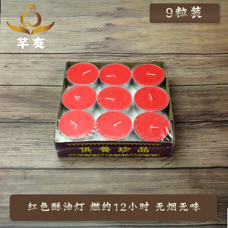 Масленные свечи Артикул 635640143862