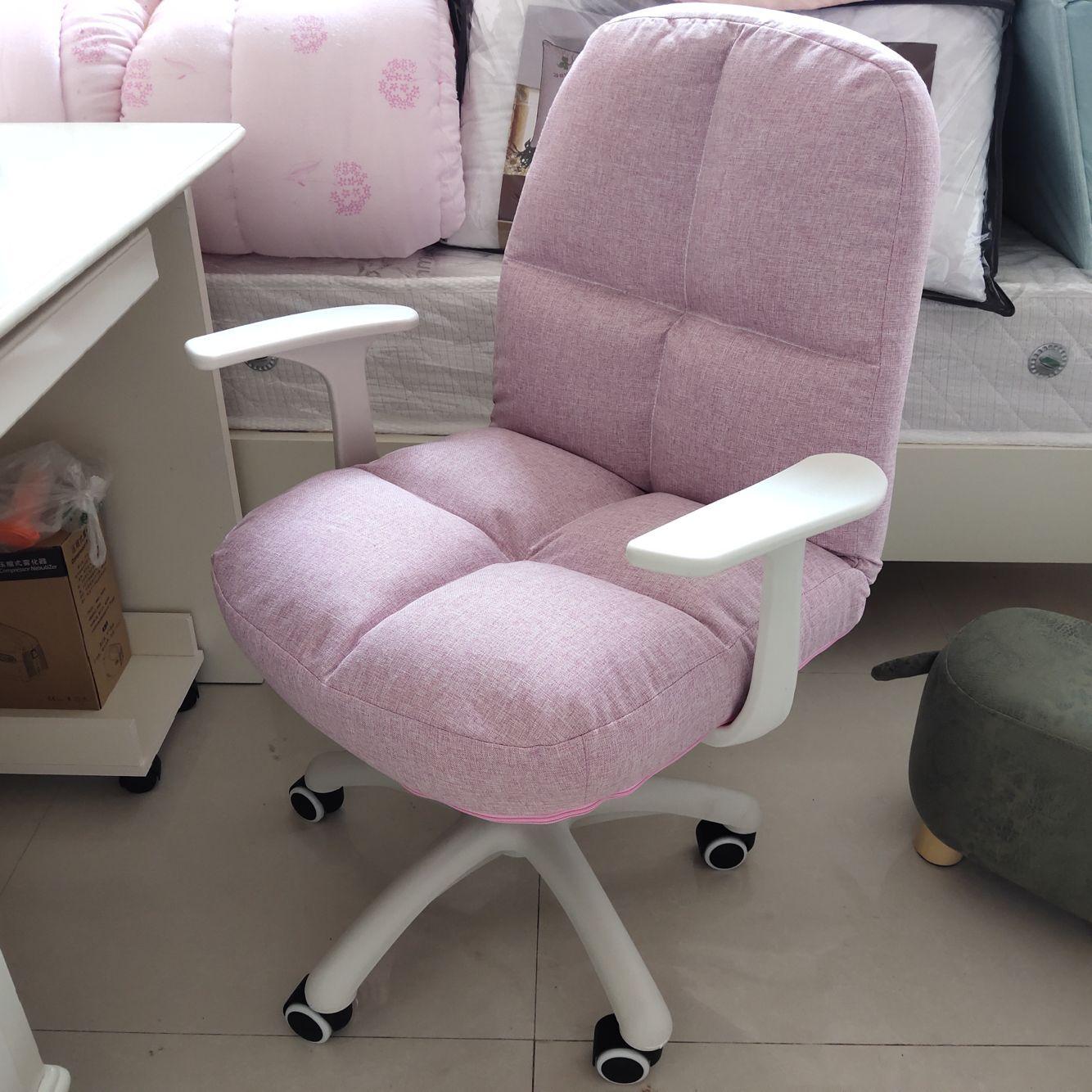 小空间电脑椅子学生宿舍学习沙发椅书房网红椅升降旋转写字椅家用券后138.60元