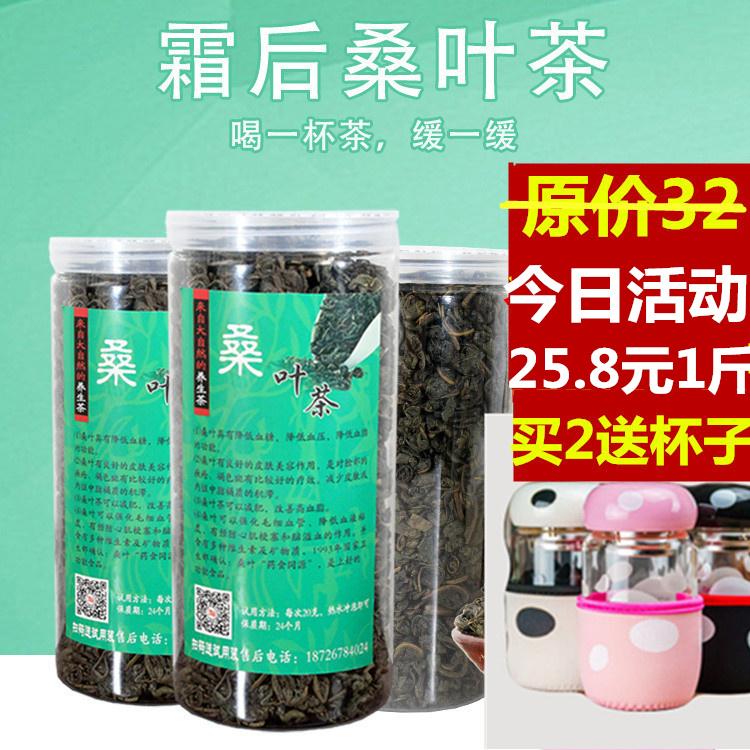 【500 грамм новый товары】Морозный шелковистый чай падает после осени высокая Клубничный чай из листьев малины оригинал бесплатная доставка по китаю