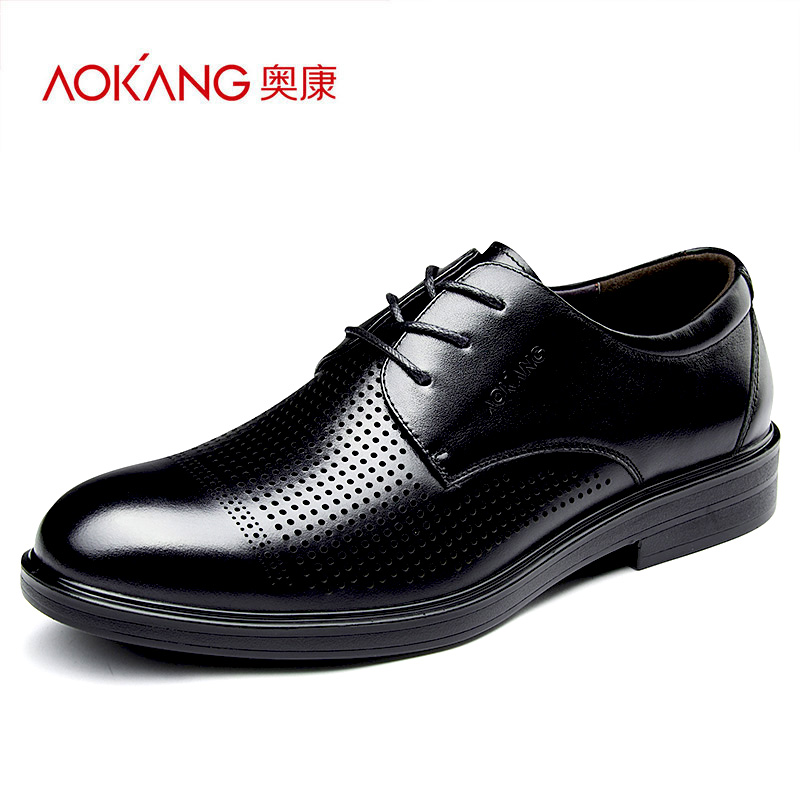 Aokang men's shoes 2020 summer business dress leather shoes men's leather British breathable lace up hollow men's Leather Sandals
