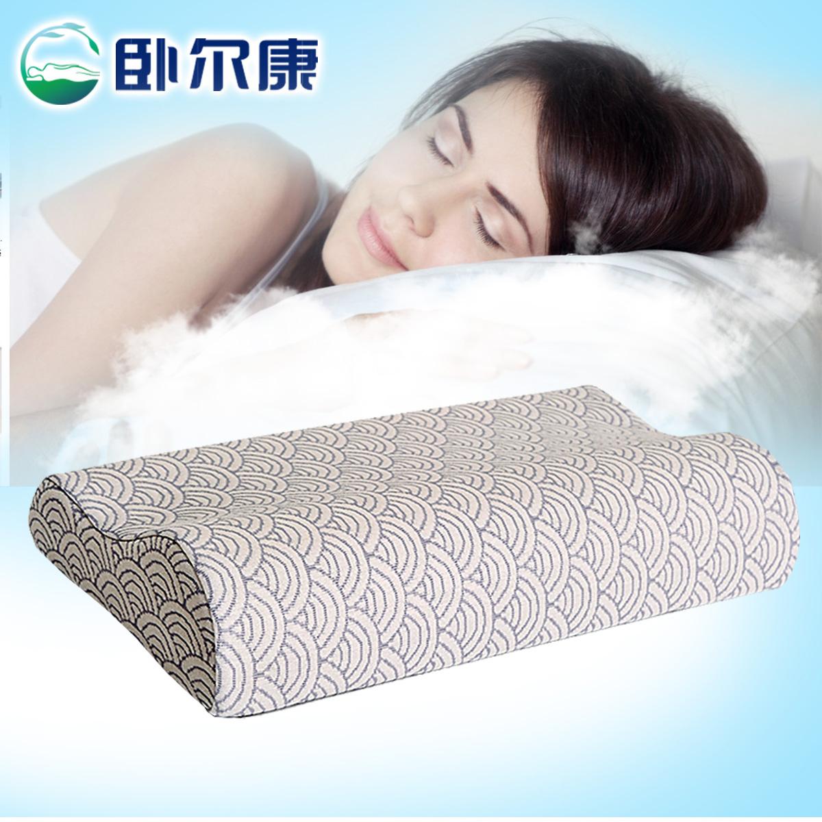 記憶枕の学生のシングル枕の芯はゆっくりと首を保護して頚椎枕の宇宙綿の枕を弾きます。