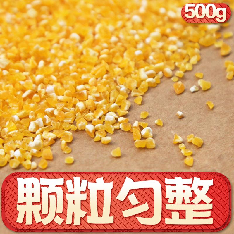 Yi монгольский гора кукуруза микшировать сельское хозяйство с дома свойство кукуруза шлак сломанный кашица сырье хорошо свежий пять долина разное зерна полный пакет почта масса