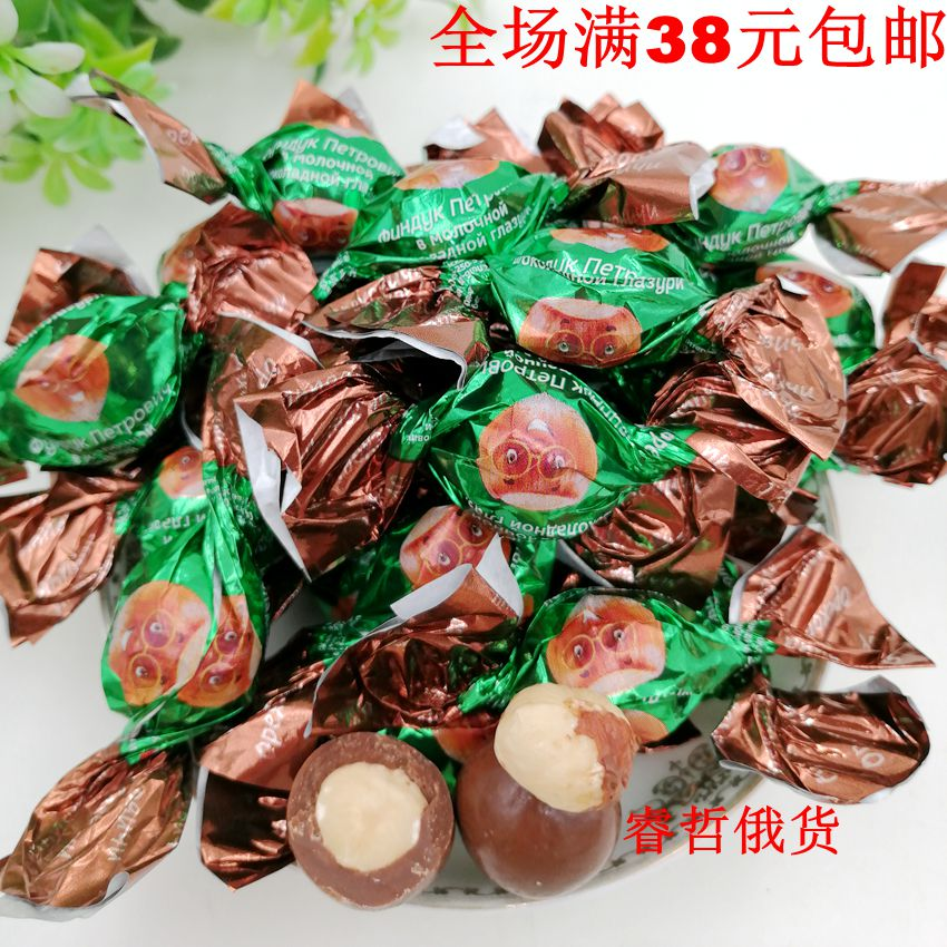 Russian imported candy whole hazelnut dark chocolate candy sandwich joy candy chocolate candy annual candy package