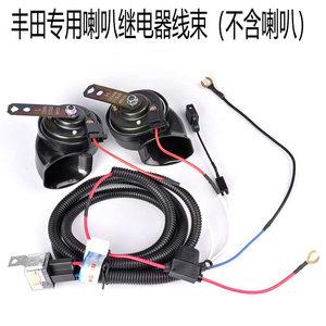 适用丰田本田汽车专用接口喇叭继电器线束套装无损免破线单独套线
