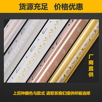 明裝暗裝鋁合金收邊框300x600集成吊頂平板燈浴霸轉換框轉接邊框