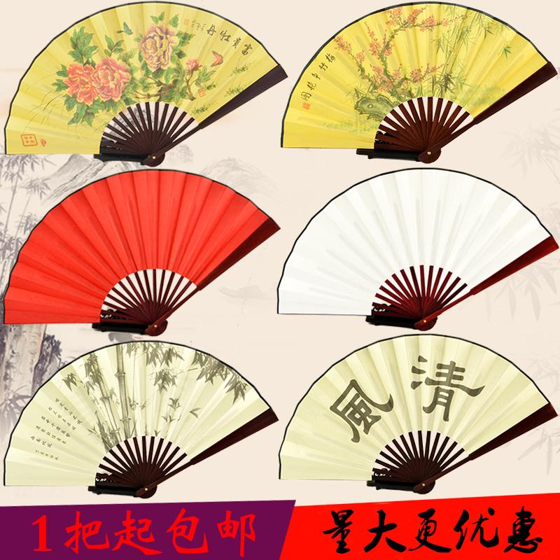 折扇中国风双面古典工艺舞蹈日用和风空白绢布礼品扇广告扇子定制 Изображение 1