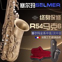 ⅡX3专业萨克斯风e罗林斯萨克斯乐器正品演奏级大人中音萨克斯降