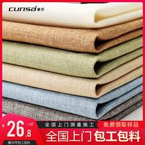 無縫加厚素色亞麻墻布現代簡約純色無縫壁布客廳臥室墻布可接工裝