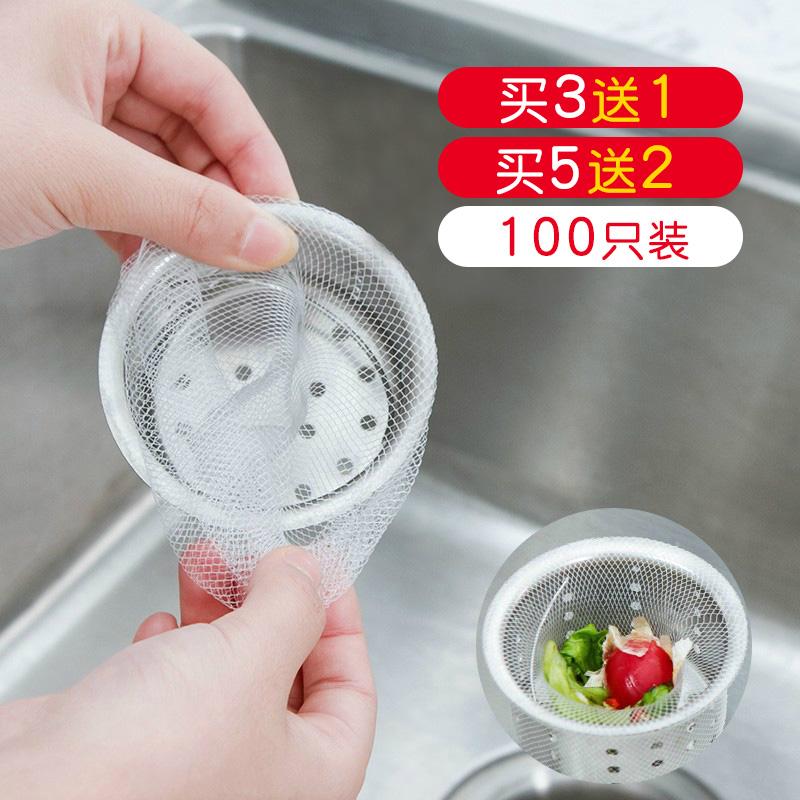 �N房水池地漏�^�V�W 洗菜盆隔水水切�W袋 防堵垃圾�W袋100只�b