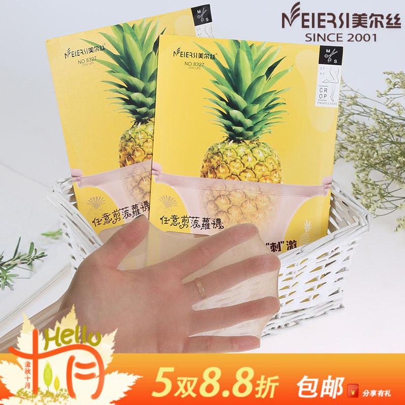 美尔丝菠萝任意剪薄款钢丝防勾丝满15.00元可用1元优惠券