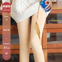 南岛风大码光腿神器2021春季新款女装胖妹妹mm显瘦减龄打底裤外穿