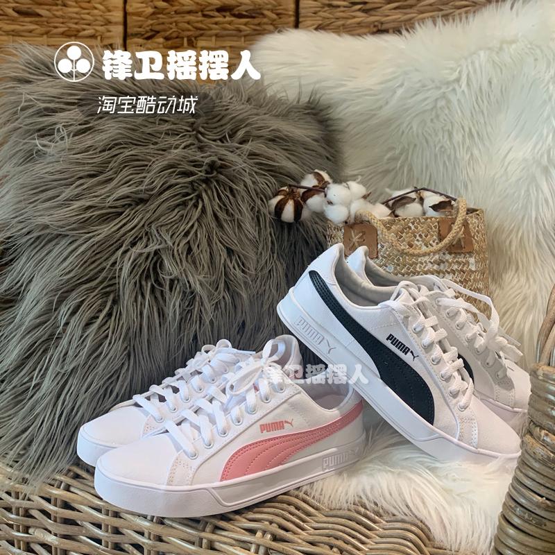 PUMA彪马帆布鞋男鞋女鞋2020夏季新款运动鞋透气休闲鞋板鞋374754