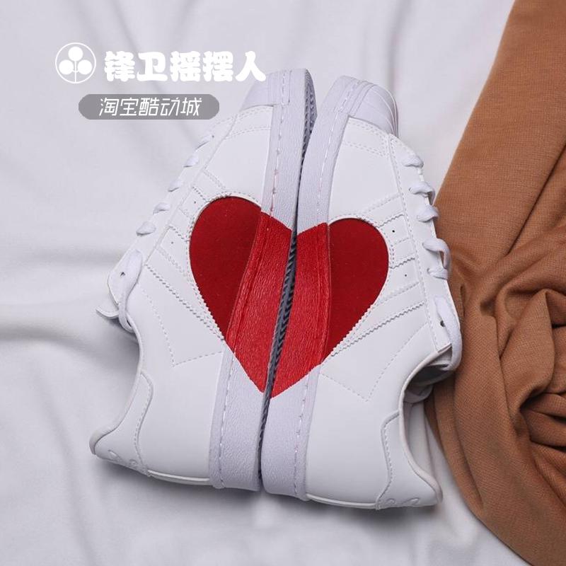timeless design 64ef8 55083 ADIDAS/三叶草 Superstar 爱心贝壳头情侣休闲板鞋 CQ3009