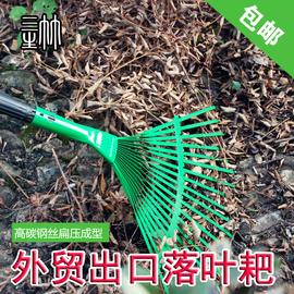包邮 搂草耙子园林工具草耙专用落叶耙杂物耙草耙钉耙农用工具