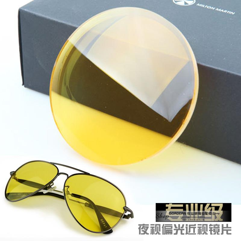 Polarizing sunglasses with myopia, night vision, yellow lens, resin lens, drivers glasses can be customized at night