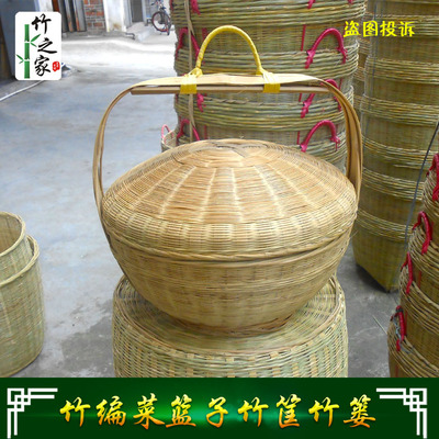 Classical fine woven basket, quality shopping basket, storage basket, bamboo woven bamboo basket with cover, bamboo basket, bamboo basket