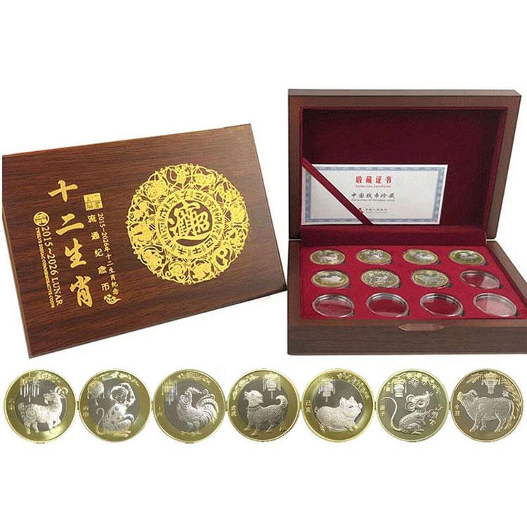 Монеты из недрагоценных металлов Артикул 610894398048