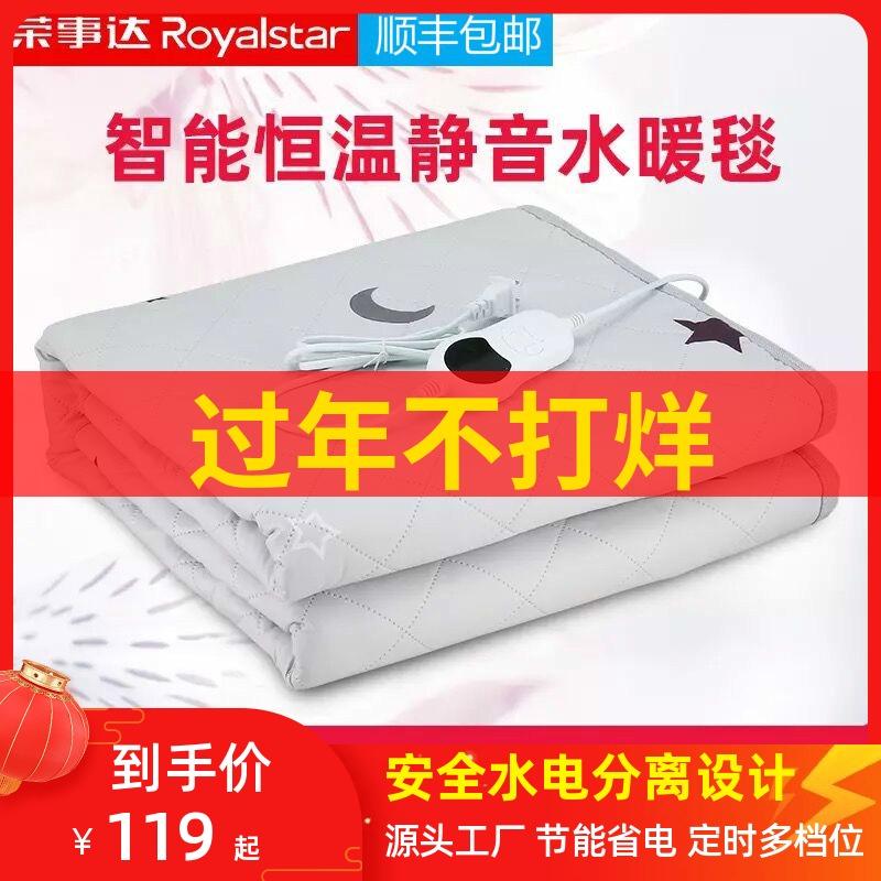 Одеяла с электрообогревом Артикул 605901483012