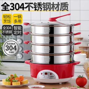 电蒸锅多功能家用三层304不锈钢小型插电多层蒸菜神器包子电蒸笼图片