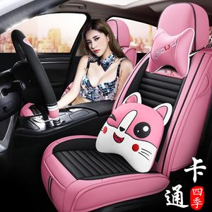 卡通汽车坐垫女皮全包可爱四季通用高尔夫Polo朗逸时尚网红车座套