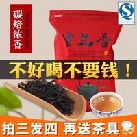 蜜兰香潮州凤凰单枞茶特级浓香型乌岽高山新茶春单丛乌龙茶叶500g