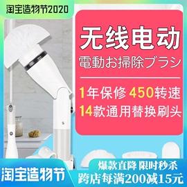 多功能瓷砖地板家用厨房卫生间浴室缸强力长柄无线电动清洁机刷子图片