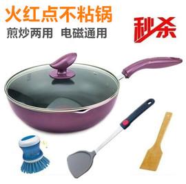 正品 苏泊尔火红点深型煎锅PJ26R4/PJ28R4不沾煎炒锅包邮