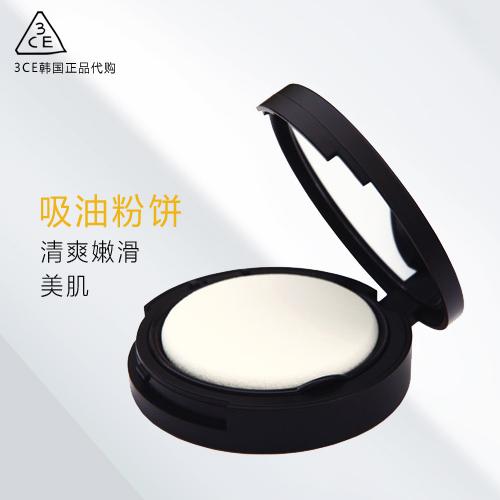 3ce控油粉饼专柜正品 干粉 粉饼 定妆 控油粉饼 stylenanda