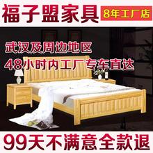 武汉实木床1.5米现代简约双人床1.8米主卧经济型床单人床1.2米床