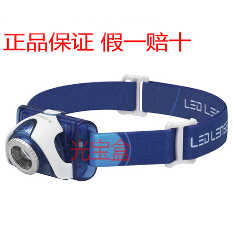 Genuine German lens SEO 7R rechargeable focusing intelligent dimming dual light source outdoor strong light LED headlamp