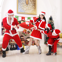 Christmas old man clothing clothes Christmas dress woman suit adult boys dress childrens clothes father cos suit