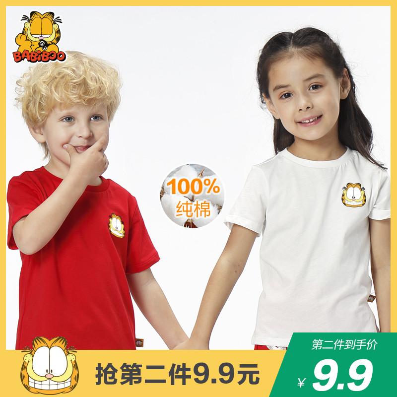 BABiBOO加菲猫童装2021夏季儿童纯棉短袖t恤男童女童白色中大童潮