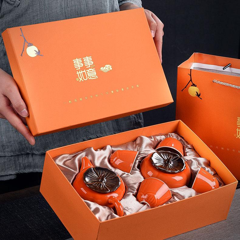 生日礼物送老师爸爸妈妈母亲朋友员工公司团购客户父亲节实用礼品