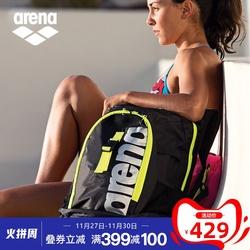arena/收纳包游泳运动员双肩包