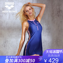 Arena Arina Swimsuit Female conservative conjoined swimsuit skinny shade hot spring skirt swimsuit