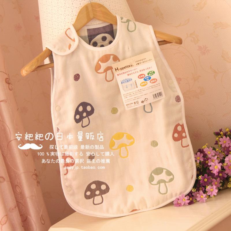 日本Hoppetta蘑菇婴儿睡袋宝宝纯棉背心空调防踢被六层纱布夏薄款