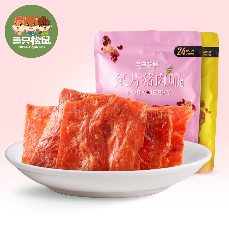 靖江特产猪肉脯