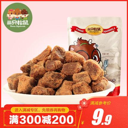 满减【三只松鼠_五香猪肉粒90g】休闲零食肉脯卤味小吃特产猪肉粒