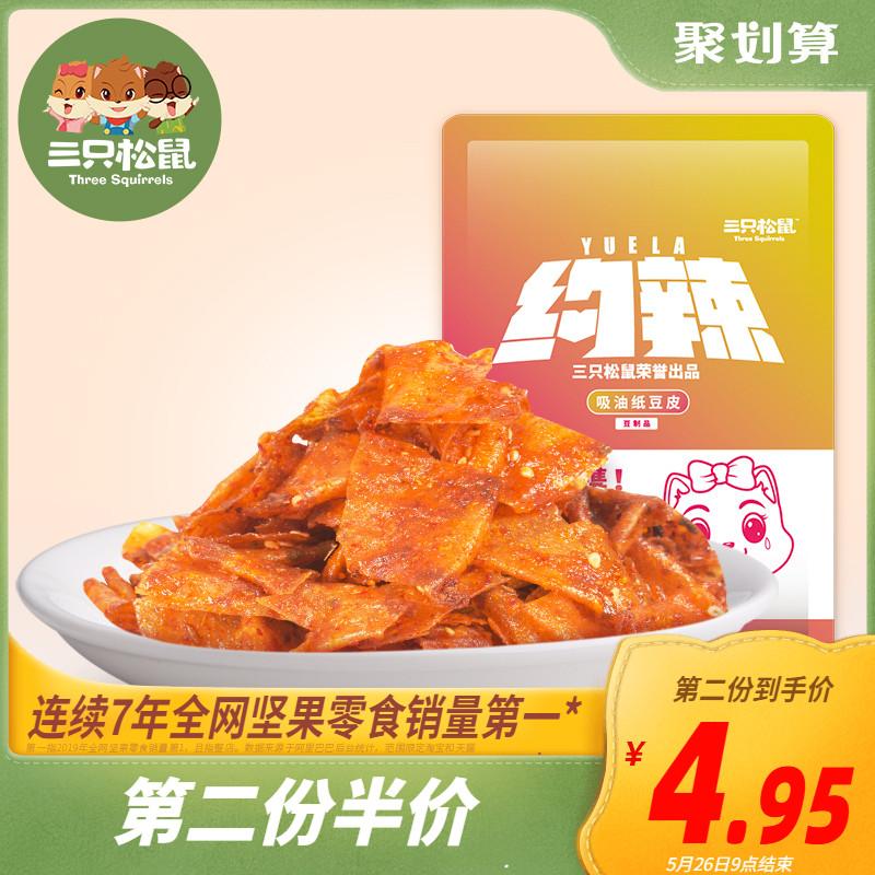 【三只松鼠_香辣豆皮60gx2】零食麻辣小吃辣片辣条80后怀旧图片