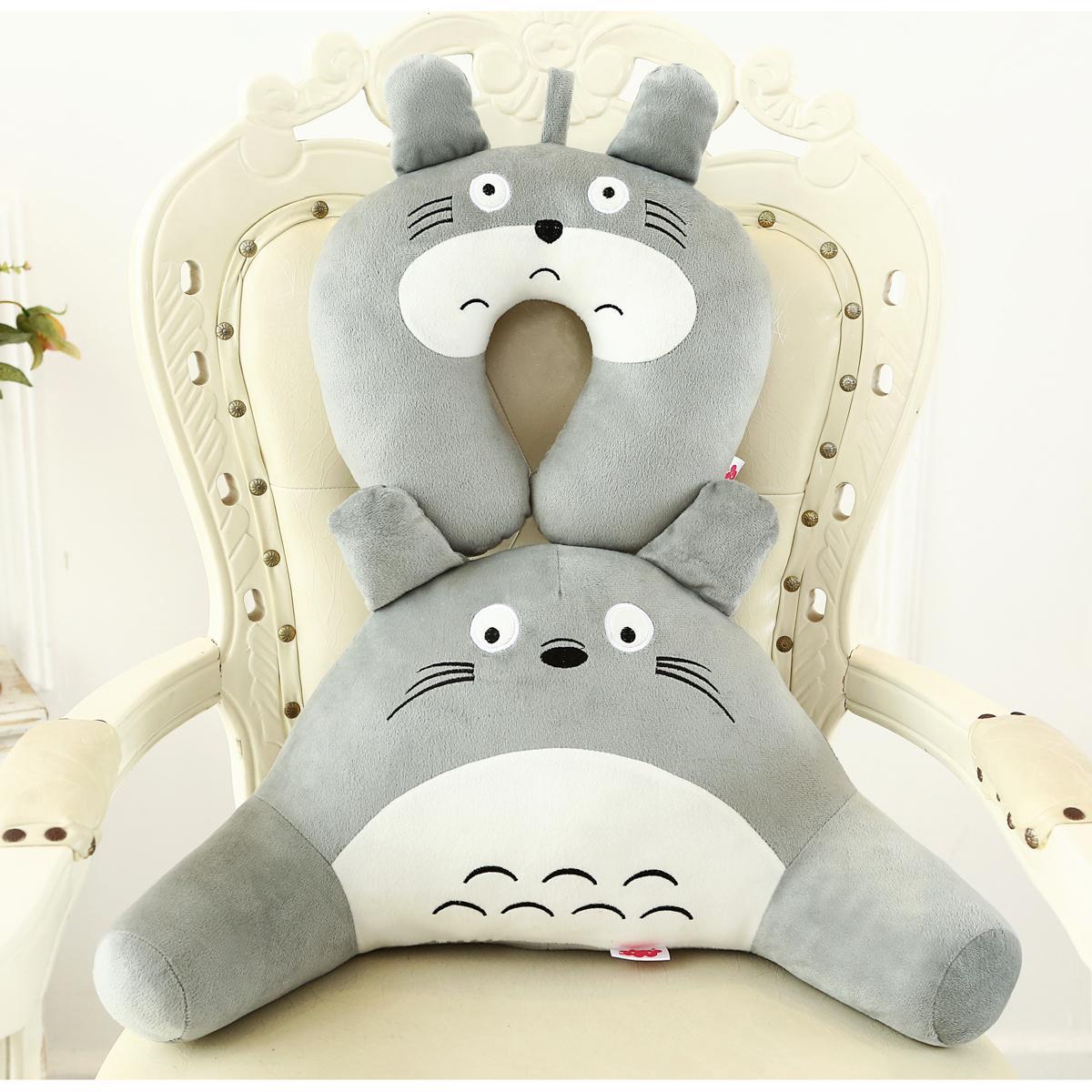 包邮龙猫卡通U型枕护颈枕旅行护脖子颈椎枕办公室午睡枕护腰靠枕