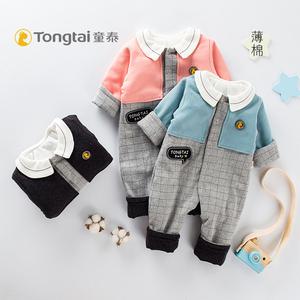 童泰婴儿连体衣秋冬薄棉开档3-18月男女宝宝哈衣夹棉保暖