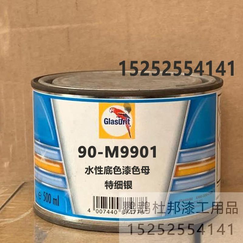 Материалы для покраски и отделки Артикул 622043396036