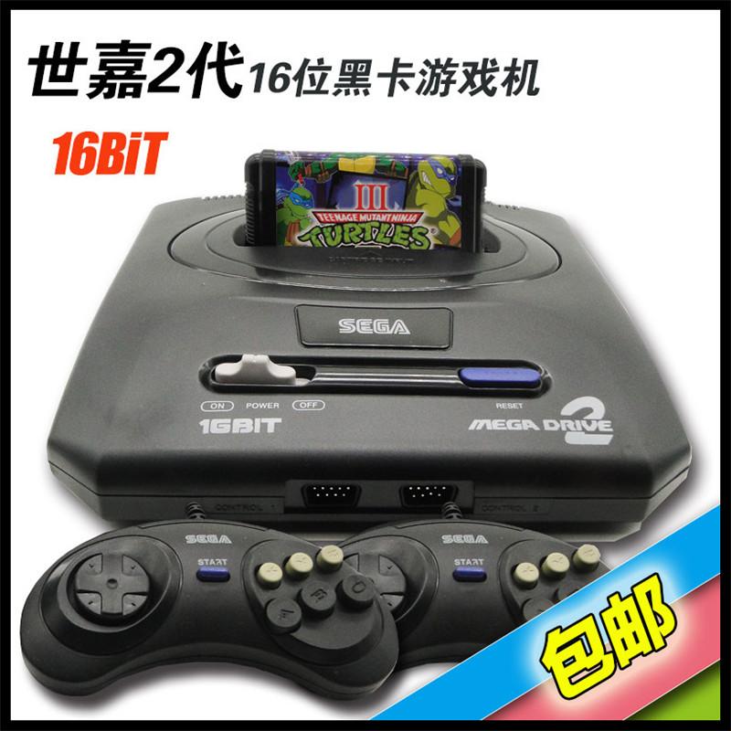包邮世嘉游戏机世嘉2代游戏机 16位MD游戏机 黑卡游戏机80后怀旧