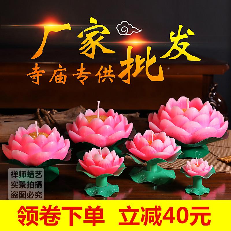 Масленные свечи Артикул 592214273170