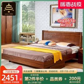 天坛家具双人床1.8米储物床摩卡榆木板木结合气压床储物高低箱床图片