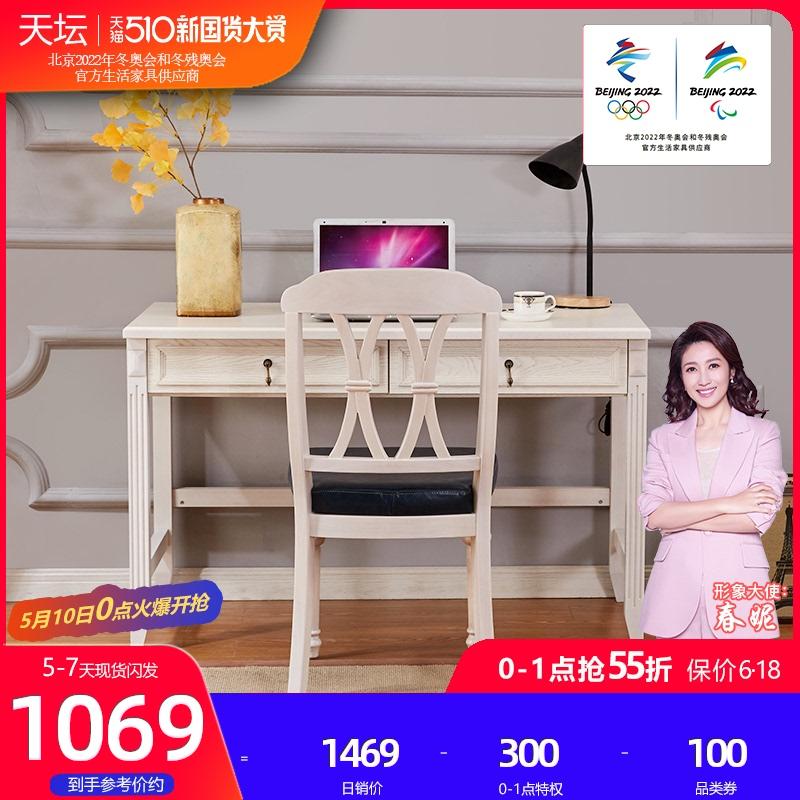 Мебель для детской комнаты Артикул 604565887640