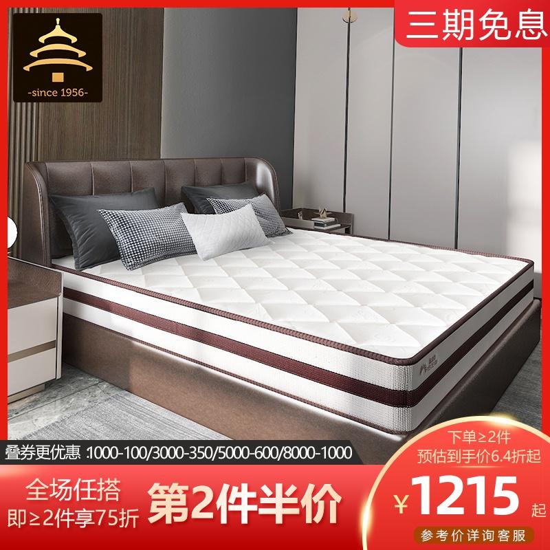 Мебель для гостиниц Артикул 563735728214